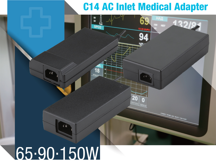 FSP C14 AC Inlet Medical Adapter2 Modified Picture 100dpi